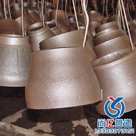 钢制大小头管件